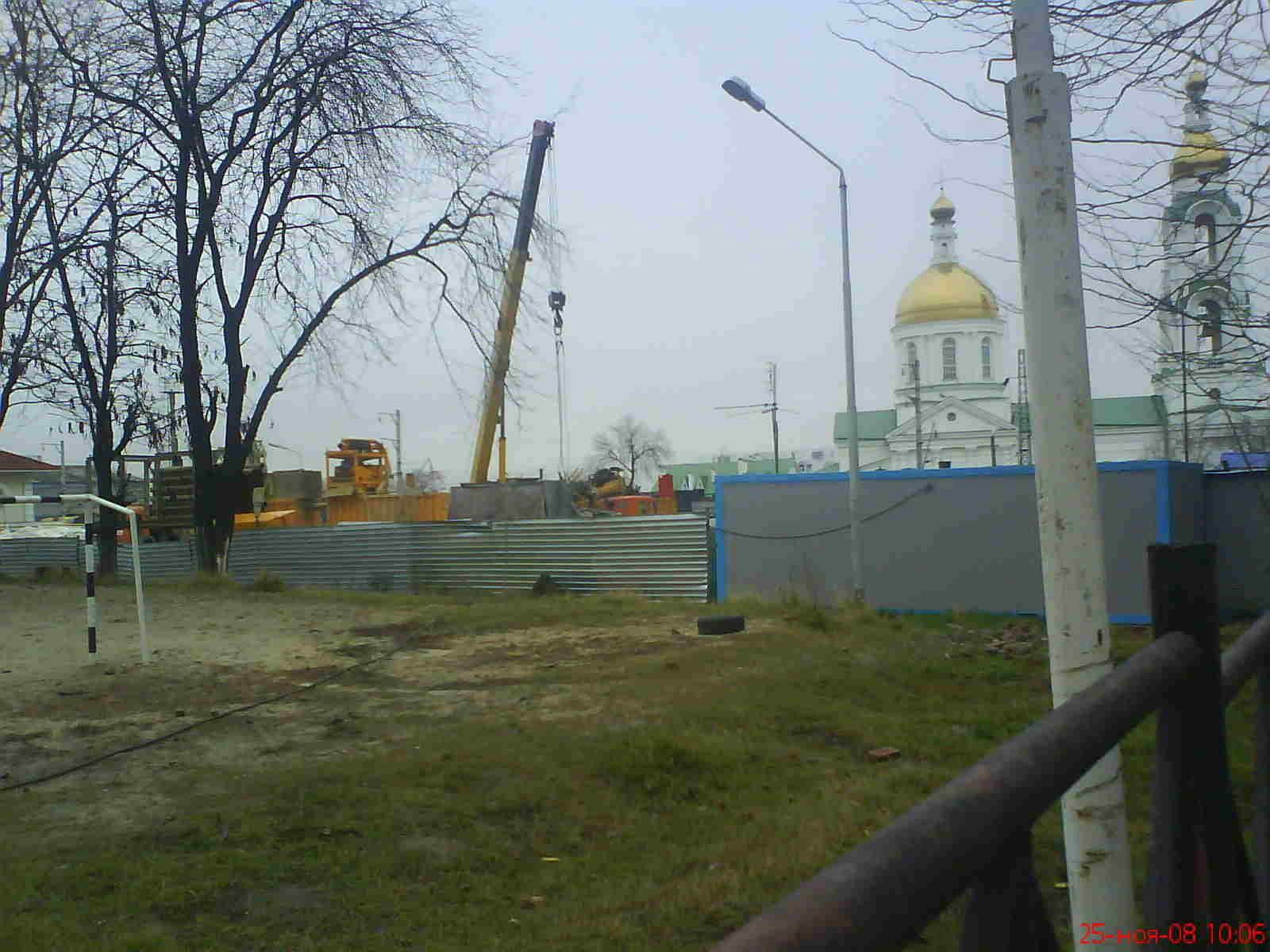 b102183caf9c9 ОФФ-ТОП по Ростовски
