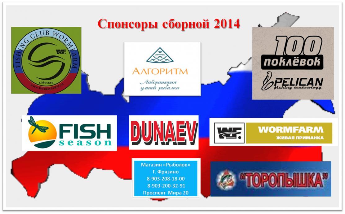http://www.matchfishing.ru/forum/attachment.php?attachmentid=94317&d=1404965052