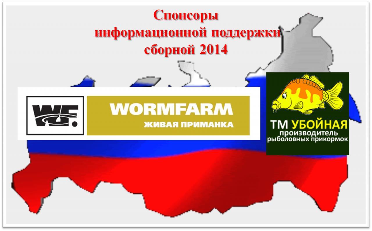 http://www.matchfishing.ru/forum/attachment.php?attachmentid=94318&d=1404965065