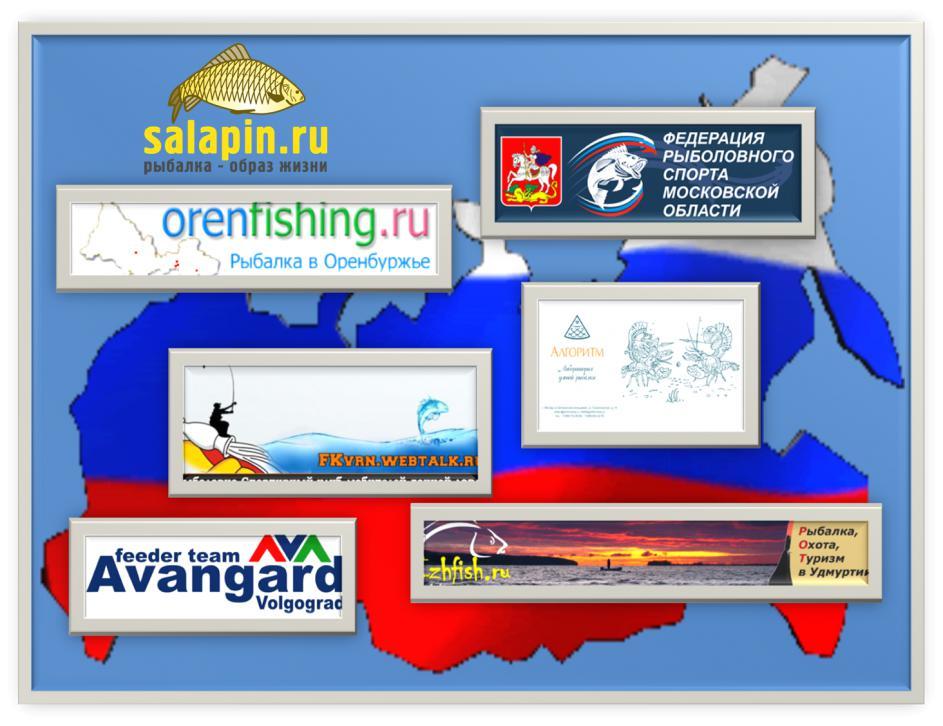 http://www.matchfishing.ru/forum/attachment.php?attachmentid=94319&d=1404965076