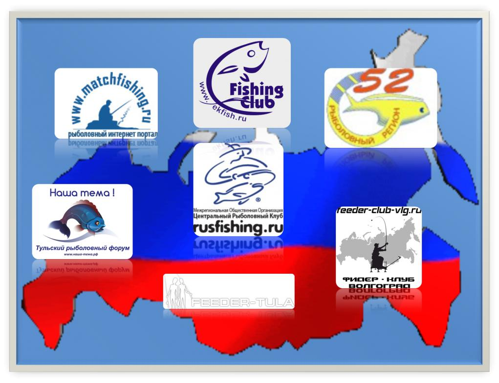 http://www.matchfishing.ru/forum/attachment.php?attachmentid=94320&d=1404965086