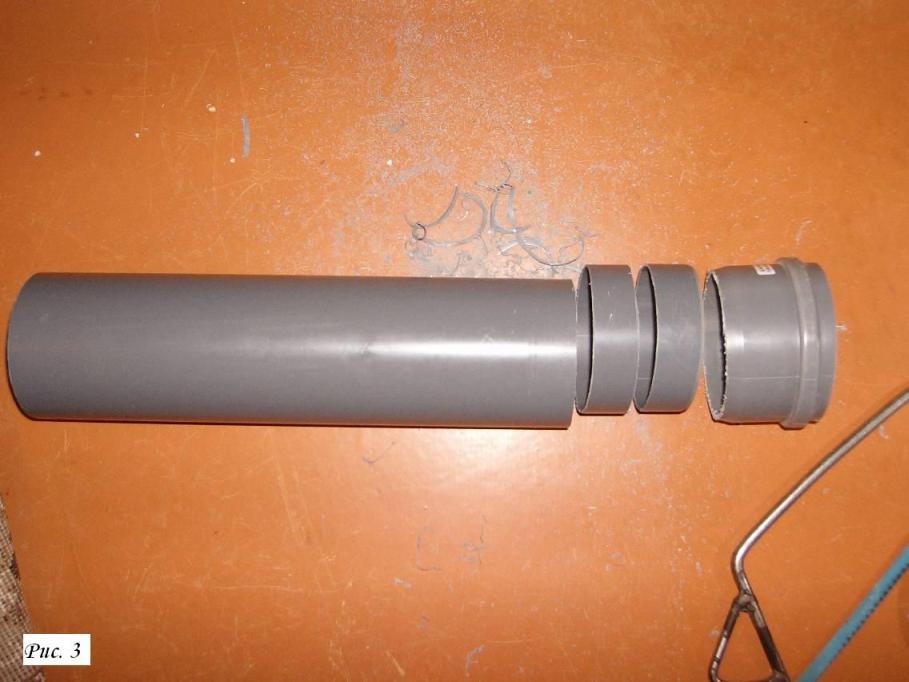 чехол для удилища с канализационной трубы