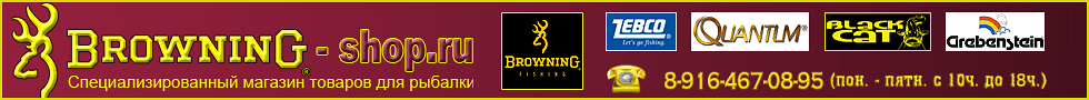 Browing-shop